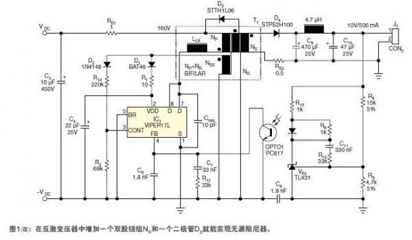 变压器(多绕组电感)远非完美无缺,它的(初级至次级)漏电感可达初级磁化电感的5%。漏电感(LLK)与功率FET(漏极连接)等效串联。更加复杂的是,FET的寄生输出电容与LLK构成了一个串联谐振电路。当FET关断时,会产生非常高的过压和振铃。电路的Q值越高,振铃电压就越高。这种情况可能会造成巨大的EM干扰,并且会由于FET漏电压的升高,而降低FET的可靠性。  图1(a)是一个改良后的演示板(意法半导体Viper17L),其反激转换器上加了一个恢复绕组。在该电路中有以下重要的考虑:电阻RS1和RS2为检测电