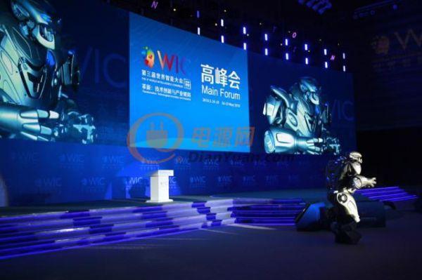 探秘黑科技爆棚的世界智能大会,这些拥有超能力的机器人你一定不要错过了