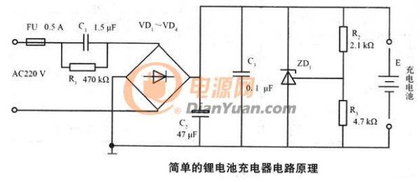 锂电池充电器要求精度高吗?通过变压器得到12V后能直接用吗?