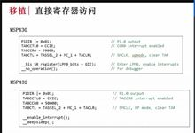 MSP432产品培训(九) — MSP430和MSP432平台的代码移植(上)地址