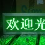 led小金人