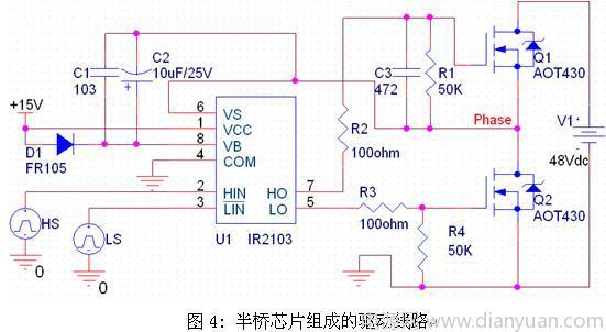 电动自行车控制器MOSFET驱动电路的设计