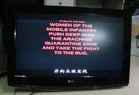 创维液晶电视机电源板常见故障速查
