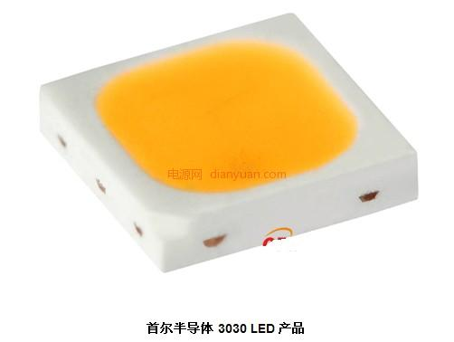 行业新品:首尔半导体推出高性能 3030 LED产品