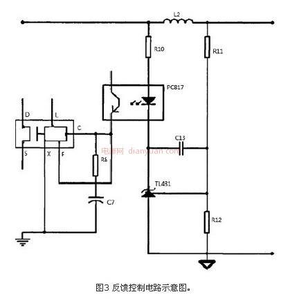 一种小型直流开关电源的反馈控制电路设计