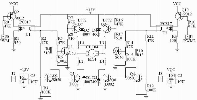 驱动电路采用H型桥式PWM脉宽调制驱动形式,如图3-1所示。电路主要由大功率三极管B772、D882、三极管8050和光电耦合器等元件组成。该驱动电路可控制电机的正转、反转和停止。与单片机的接口电路采用光电耦合器隔离。用单片机的I/O口控制驱动电路的两个控制端,当控制端PWM1为低电平,控制端PWM2为高电平时,左边的光电耦合器导通,右边的光电耦合器不导通,Q1、Q2、Q6、Q7全部深度饱和导通,而右边的Q3、Q4、Q5、Q8全部截止,由于Q6、Q7深度饱和导通,所以其Vceo只有约0.