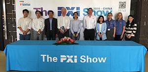 不断创新Pickering携最新产品亮相PXI Show 2016