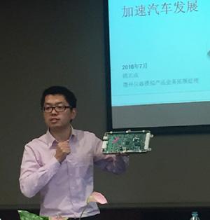 加速汽车发展:TI推出EV电池管理TIDA00817主动均衡方案