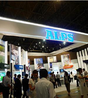 ALPS带来可轻松构建IoT环境的开发工具包