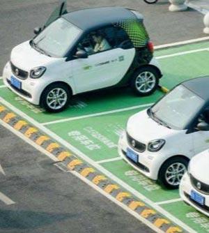 共享汽车吸金靠与停车场合作建充电柱 靠谱吗?