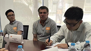 """TE 2017中国创新大会:新技术 新""""智""""造"""