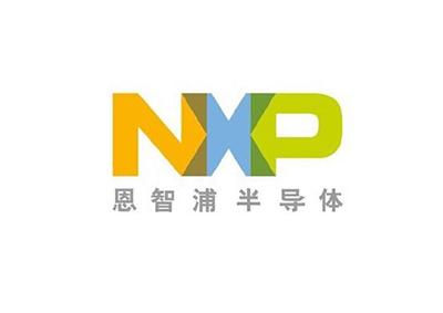 恩智浦发布全球首款基于单芯片的可扩展安全V2X平台