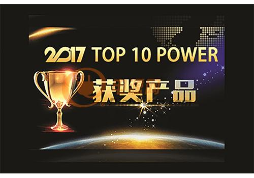 """Vishay汽车级功率MOSFET荣获2017""""Top-10电源产品""""奖"""