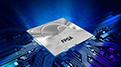英特尔FPGA 支持阿里云的加速即服务