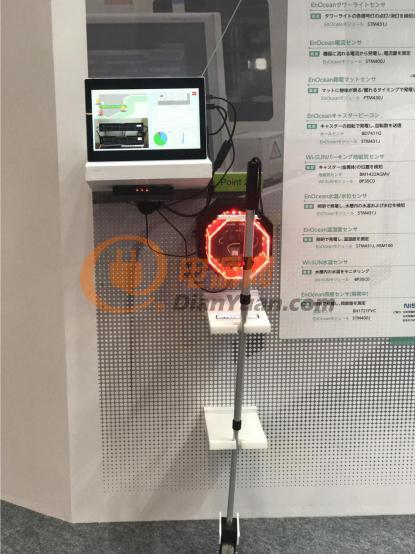地磁传感器演示机