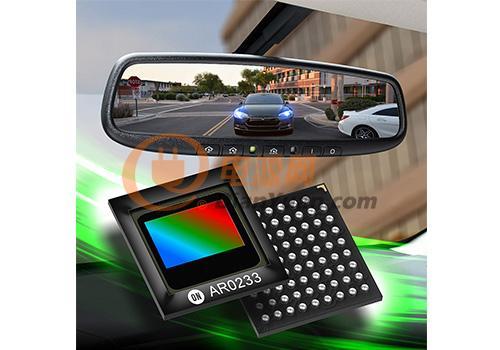 安森美推出首款极高扩展性的下一代汽车图像传感器系列
