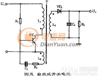 这是一种利用间歇振荡电路组成的开关电源,也是目前广泛使用的基本