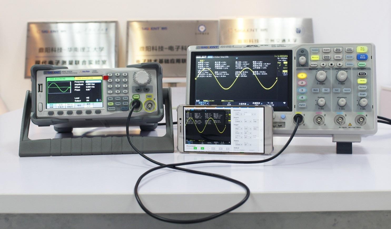 SDS1000X-E系列超级荧光示波器功能之WiFi & Web控制