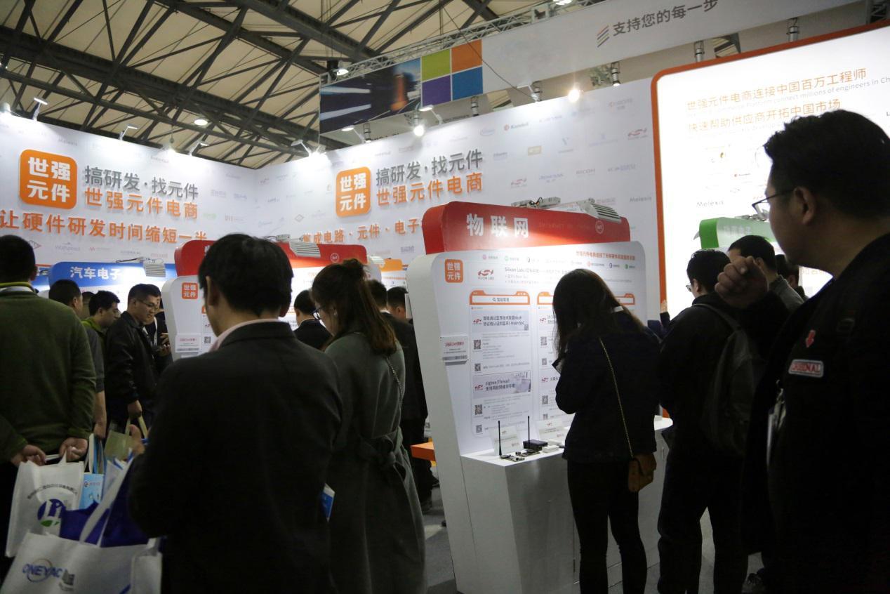 世强展示物联网、汽车、工业、测试测量等领域最新技术