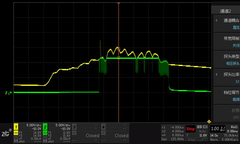 嵌入式硬件设计04-电源芯片的EN脚怎么用