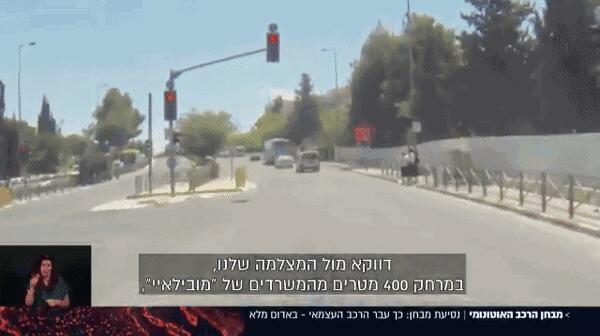 英特尔无人车闯红灯,原因或受摄像头电磁干扰