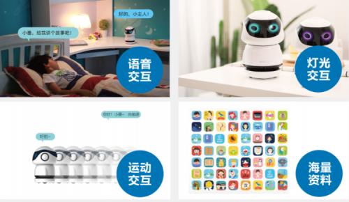中科院AI:中科参加2018世界机器人大会展现创新技术