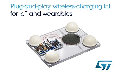 意法半导体发布即插即用的无线充电套件