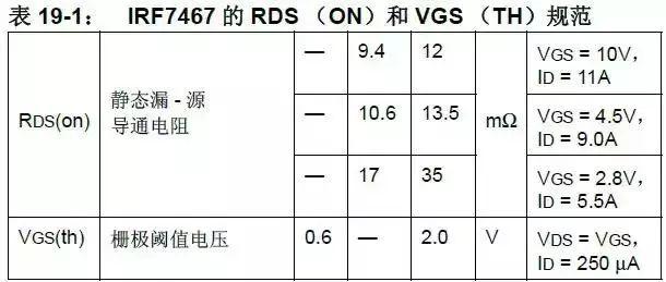 单片机5V转3.3V电平的19种方法技巧