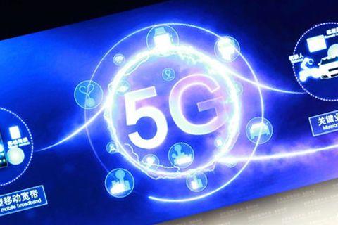 中兴通讯已为5G商用部署做好准备 5G SA组网优势更明显