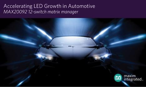 Maxim发布新LED阵列管理器