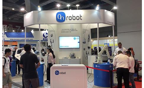 OnRobot亮相中国国际工业博览会,展示机器人应用实力
