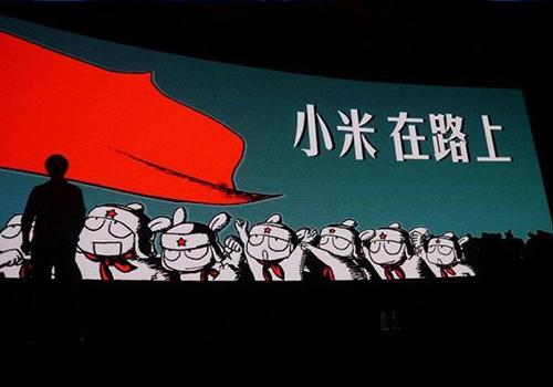 """""""迁都""""南京,逃离北京的小米在怕什么?"""