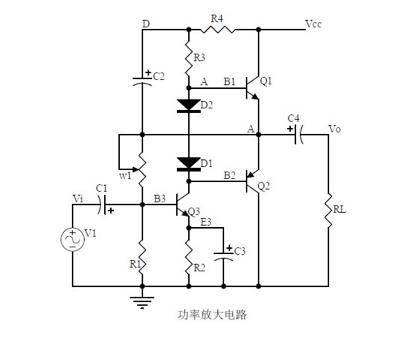 电源工程师应掌握的二十种基本模拟电路