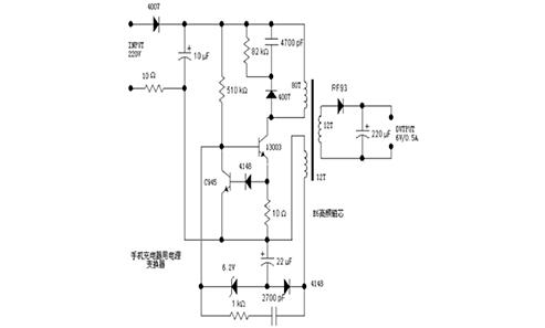【干货】自制充电宝最简电路方案设计汇总