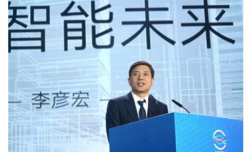 推荐|李彦宏:北京每年因交通拥堵损失千亿