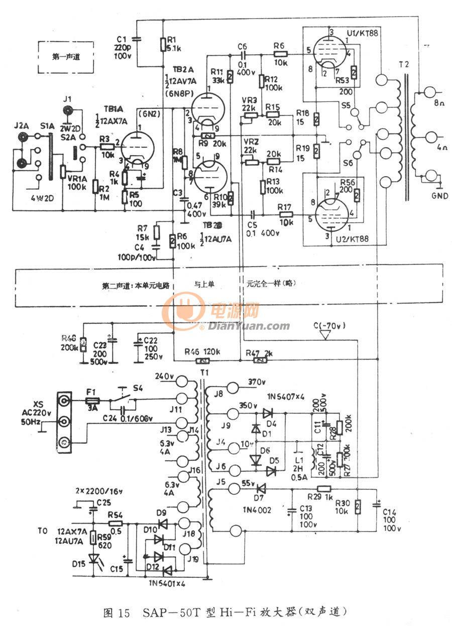 hi-fi电子管放大器维修常识及常见电路介绍(二)