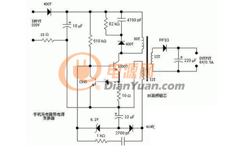 5v手机充电器原理图(三款充电器电路原理图)