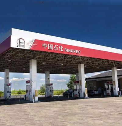 加油站与国家电网的较量,谁才是充电桩行业的大佬?