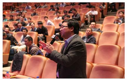 第三届半导体器件表征及可靠性研究交流会在上海召开