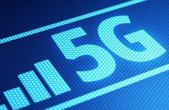 5G将渗透到社会生活每个角落