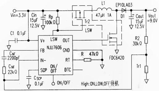 减少升压型开关电源电流损耗的两种方法