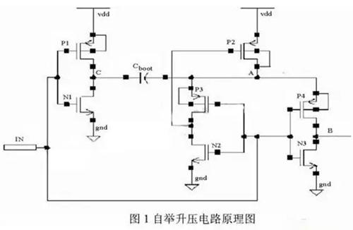采用自举升压结构设计双电压MOSFET驱动电路