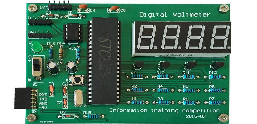 四款可调数字电压表电路图详解