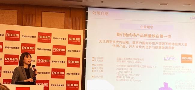 精耕细作16位通用MCU ROHM布局家电和工业市场应用