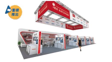 2019慕尼黑上海电子展带您领略全产业V2X生态的锋芒