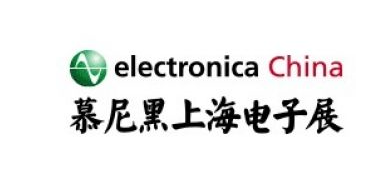 """踏上慕尼黑上海电子展专属""""汽车之旅"""""""