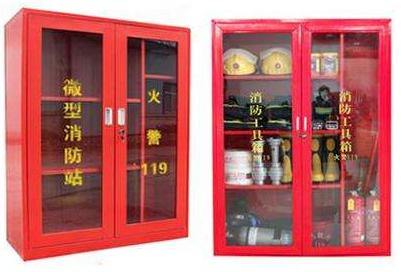 消防小贴士——消防应急照明系统,致敬消防员
