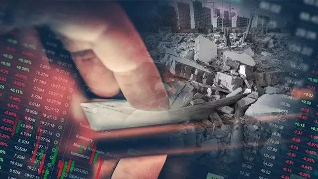 台湾花莲发生6.7级强震,半导体产业受重大影响