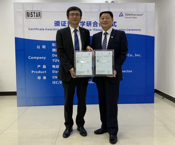 东莞日新电动汽车充电设备获TUV莱茵型式认证、CE和CB认证