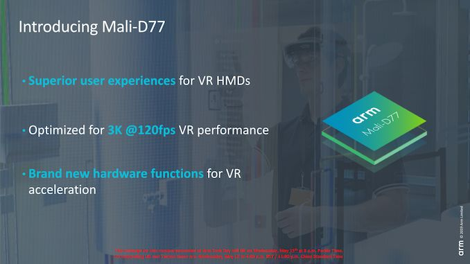 Arm推出Mali D77显示处理器促进AR和VR发展